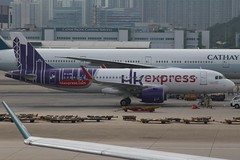 HK Express (So Cal Metro) Tags: airline airliner airplane aircraft plane jet aviation airport hongkong hkg blcm airbus a320 hkexpress
