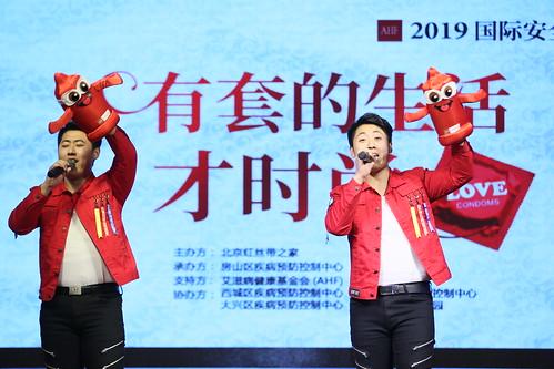 ICD 2019: China