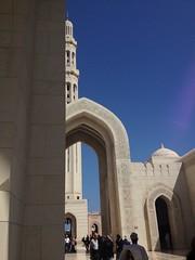 go not to return (l*aura**) Tags: oman moscheaalsultanqaboos emiratiarabi penisolaaraba arabianpeninsula religionemussulmana muslimreligion religion religione prayer preghiera onlygod monotheisticreligion