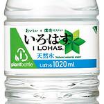 清涼飲料水の写真