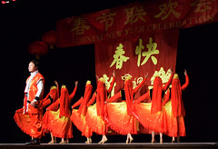 2d (aayusa1) Tags: chinesenewyear celebration funtimes newyear china performers isu festivals cultures amazingwork
