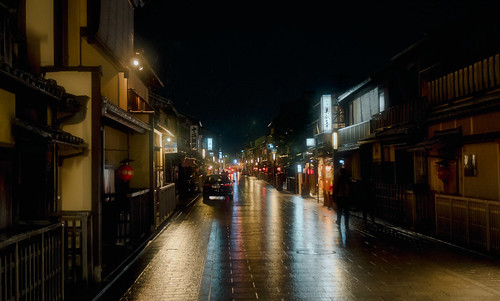 The Street of Gion