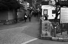 February 19, 2019_kyoto_3 (Satoshi Kondo) Tags: bw bnw blackandwhite blackandwhitephotography blackandwhitephoto bnwphoto bwphoto bnwphotography bwphotography blackandwhitepoto blackandwhitepotography monochrome filmphotography filmcamera filmphoto film filmpoto leica leicaphoto leicaworld leicam3 street streetphoto streetsnap streetphotography summicron summicron50mm kyoto japan 京都 白黒 フィルム フィルム写真 フィルムカメラ ライカ ライカm3 ズミクロン kodak