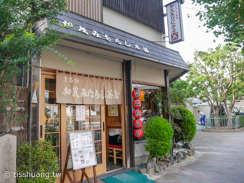 京都第二天-1350293