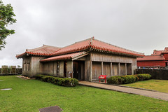 Shuri Castle Park Rest Center 首里杜館 (YY) Tags: shuricastle okinawa japan ryukyu ryukyukingdom castle naha 首里城 那霸 琉球 琉球王國 日本 沖繩