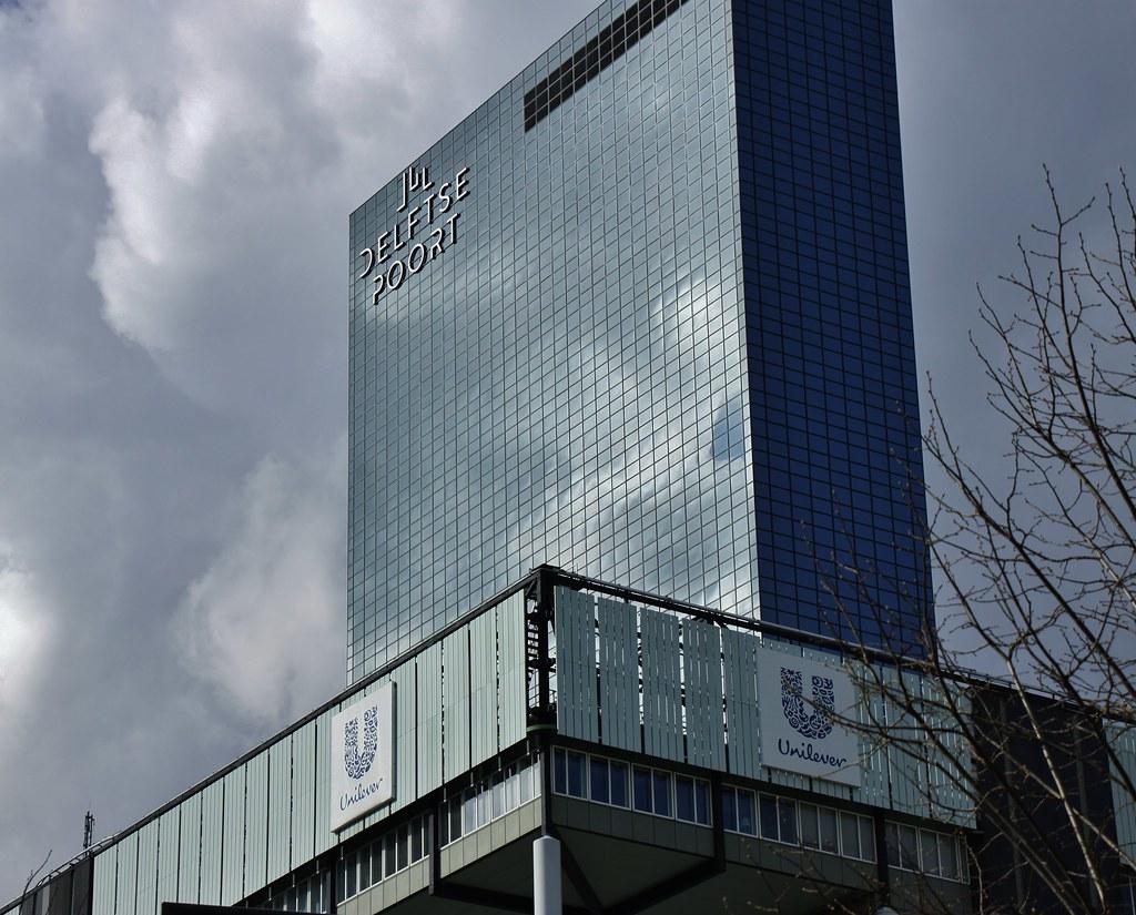 Ing Kantoor Rotterdam : Homepage ing headquarters