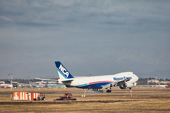 342A1986 (GabJPN) Tags: malpensa mxp limc airport aircraft sky airplane landing spotter