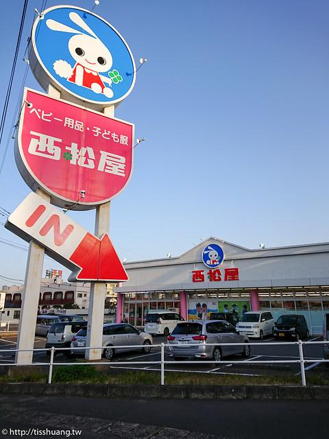 西松屋-9603