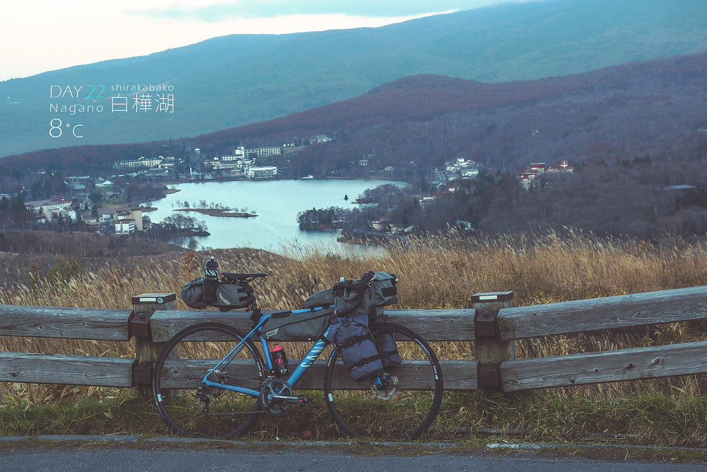 Cycle Japan Tours_032