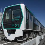 新交通システム車両の写真