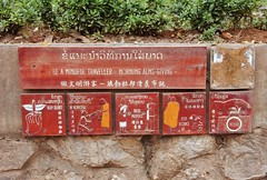 Rules for Morning Almsgiving (mikecogh) Tags: luangprabang rules sign tourists almsgiving behaviour behavior respect buddhism