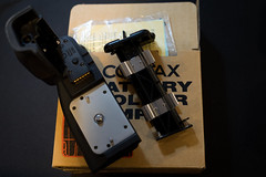 DSC08362 (NewScreenName4Me) Tags: contax 645af 4sale batteryholder mp1