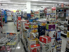 Kmart pallets of misfit toys (or more like some possible unpopular Xmas gifts for adults) (l_dawg2000) Tags: 80s 90s apparel appliances ar arkansas bigk clothing departmentstore discountstore electronics jonesboro kmart old oldschool retail shoes shopping store vintage unitedstates usa