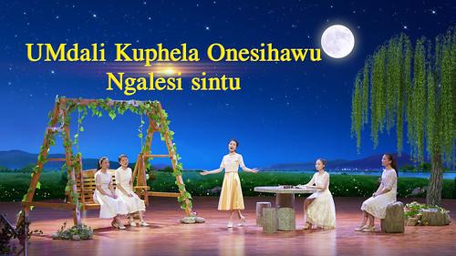 UMdali Kuphela Onesihawu Ngalesi sintu