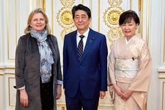 Aussenministerin Kneissl Arbeitsbesuch in Japan