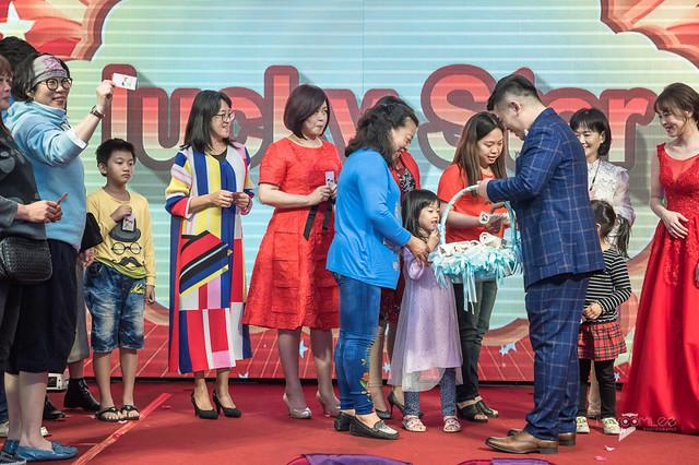 20181215冠寅&美妍台南雅悅會館-220