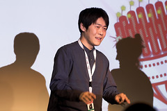 CMV Makino Takashi, Bild: ©Peter Fischer