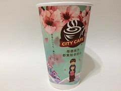 CITY CAFE 每個地方 都緊貼你的心 cherry blossom (Majiscup Paper Cup Museum 紙コップ淡々記録) Tags: city cafe 每個地方 都緊貼你的心 cherry blossom 東方科學園區 oriental science park xizhi new taipei 東科大店 papercup