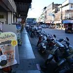 Bubble tea in Chiang Rai (Northern Thailand 2018) thumbnail