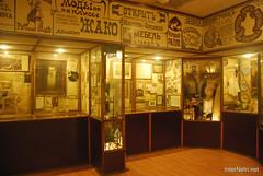 Київ, Андріївський узвіз, Музей однієї вулиці 127 InterNetri Ukraine