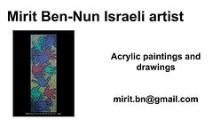 Mirit Ben-Nun painting herself fresh paint texture  culture works of art israel arts (female art work) Tags: material no borders rules by artist strong from language influence center art participates exhibition leading powerful model diferent special new world talented virtual gallery muse country outside solo group leader subject vision image drawing museum painting paintings drawings colors sale woman women female feminine draw paint creative decorative figurative studio facebook pinterest flicker galleries power body couple exhibit classic original famous style israel israeli mirit ben nun