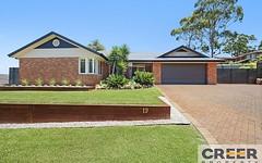 19 Whitegum Way, Garden Suburb NSW