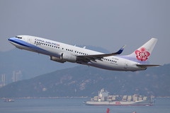 CI B738 B-18655 @ CI672 (EddieWongF14) Tags: chinaairlines boeing boeing737 boeing737ng boeing737800 boeing7378ma b737 b737ng b738 737 737ng 738 737800 7378ma b18655 hkg vhhh hongkonginternationalairport shalowan