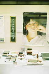 The gaming age (しまむー) Tags: canon af35m autoboy 38mm f28 fuji fujicolor 100 oga kakunodate 男鹿 角館