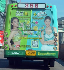 following two babes on a bus (the foreign photographer - ฝรั่งถ่) Tags: babes pretty women bus phahoyolthin road bangkhen bangkok thailand nikon d3200