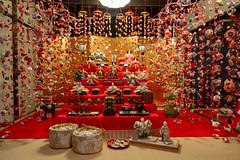 Hina Dolls(Hina ningyo) (kimtosh11) Tags: inatori shizuoka japan doll dollsfestival traditional tradition cultuter nikon d7100 ひな人形 伝統 日本文化 文化 ひな祭り 静岡 稲取 伊豆 japanesecluture