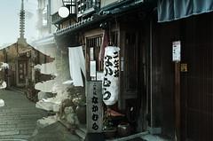 Long Lantern (Kim Yokota) Tags: kyoto japan 2017 nikond7000 streetview streetphotography composite lantern sannenzakasteps signage typography nikon2470mmf28gedifafs