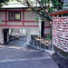 Pic0046 (exposurecontemplation.wordpress.com) Tags: monzennakacho tokyo japan film 120 fuji ga645i kodak ektar 100