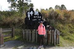 IMG_4311 (rc90459) Tags: 翠峰湖 太平山 宜蘭縣 大同鄉 環山步道