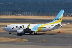 JA01AN, Boeing 737-700, Air Do, Tokyo Haneda (ColinParker777) Tags: ja01an boeing 737 b737 b737700 737700 737781 33916 1781 plane airliner aircraft aeroplane airplane taxy taxi taxiway runway sea tokyo haneda rjtt hnd japan air do hokkaido ana hd ado canon 7d2 7dmk2 7dmkii 7dii 200400 l lens zoom telephoto pro