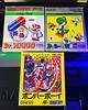 Game Boy Dr Mario, Yoshi, & Bomber Boyyyyyyyy!  #gameboy #nintendo #drmario #yoshi #bomberboy #hudsonsoft #videogames #retrogaming (djdac) Tags: gameboy nintendo drmario yoshi bomberboy hudsonsoft videogames retrogaming