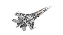Lego Sukhoi SU-27 / SU-35 Flanker | Minifig Scale 2017 (DarthDesigner) Tags: ldd moc builds instructions bricks brick mocs legodigitaldesigner starwars oninemesis thedarthdesigner tdd military lego digitaldesigner darth su27 su35 sukhoi fighteraircraft aircraft