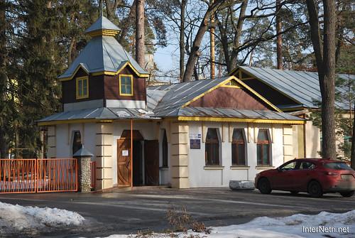 Київ, Пуща-Водиця 119 InterNetri Ukraine