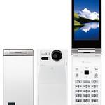 携帯電話機の写真