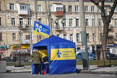 Киїїв, лютий, весна 113 InterNetri Ukraine