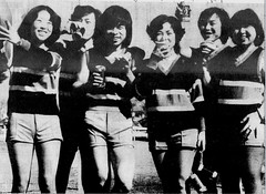 Sept1976No27 (mat78au) Tags: september 1976 1st16th melbourne newspaper extracts hong kong girls sept 1970s asian women