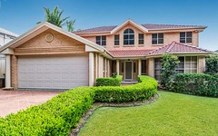 6 Tranquil Close, Green Point NSW