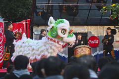 Lunar New Year celebration in Yokohama Chinatown - Lion dancing (DigiPub) Tags: 横浜中華街 獅子舞 1132500707 gettyimages