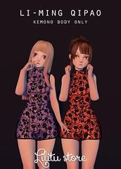 Li-Ming Qipao (Moanna Mistwallow) Tags: kemono secondlife anime chinese dress avatar furry qipao pvc transparent sl lilitu cute sexy kawaii neko nice rp clothes