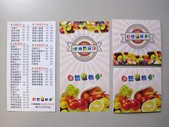 彩色印刷 對折 名片 (超大海報) Tags: 大圖輸出 海報輸出 dm 菜單 折價券 特惠券 優惠券 卡片 美編設計 造型 廣告 宣傳 客製化 展覽 活動