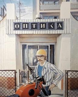 peinture par Kryzhevsky Yan Yulianovich, 1984.