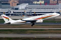 Tibet Airlines   Airbus A330-200   B-1046   Shanghai Hongqiao (Dennis HKG) Tags: aircraft airplane airport plane planespotting canon 7d 100400 shanghai hongqiao zsss sha tibet tibetairlines tba tv airbus a330 a330200 airbusa330 airbusa330200 b1046