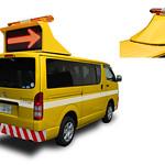 固定式車載標識装置の写真