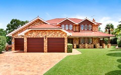 5 Kirkton Place, Edensor Park NSW
