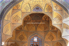Mosque (welcometoiran) Tags: welcometoiran welcometoirantours welcome working wood windows walls winter esfahan esfahanprovince elderly emotional religion roof royal recent rug rose reception iran iranian ir irantravelagency iranians art arthistory architecture middleeast makeiranmemory muslim moslem mosque man