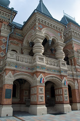 Moscow, Russia (Alita_8) Tags: moscow city architechture architecture tower buildings urban construction corporate exterior windows church cathedral building religion europe old landmark ancient facade italy travel basilica paris tourism door catholic detail stone spain historical arch historic entrance